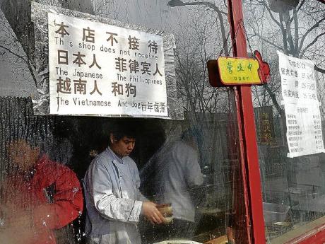 beijing_restaurant