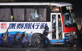 Fatal incompetence: Manila SWAT team in action in 2010