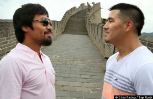 Pacquiao and Rios at the Great Wall of China. Photo courtesy of Philippine Star.