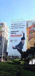 Whoever put up that billboard. How much did you donate to this guy BEFORE he went to the Olympics?