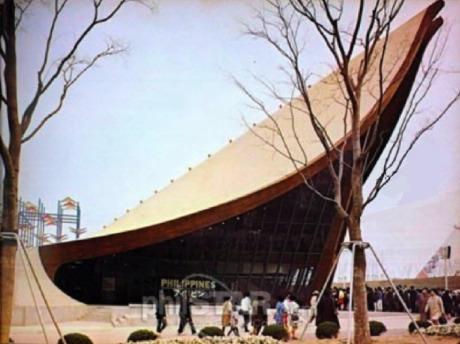 expo1970_philippines