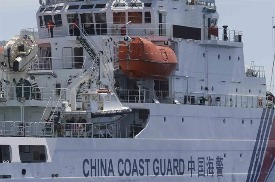 China Coast Guard: Determined to reclaim historic territory