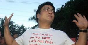 bong revilla tshirt scripture