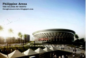 Edifice complex: The ginormous recently-erected Philippine Arena