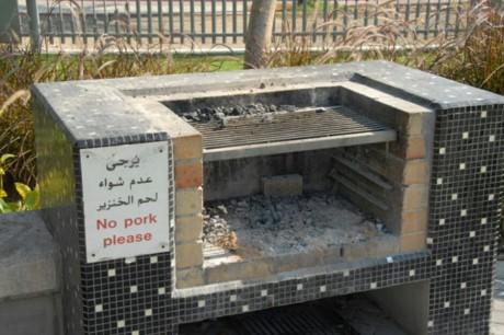 A sign at Al Zabeel Park in Dubai, UAE.