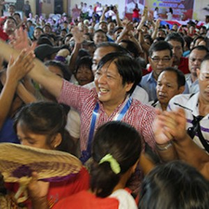 Bongbong Marcos's surging popularity is a result of BS Aquino's bad performance.